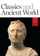 Classics and Ancient World catalog cover