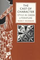 Cover of The Cast of Character