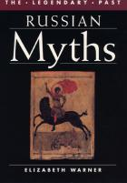 Cover of Russian Myths