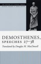 Cover of Demosthenes, Speeches 27-38
