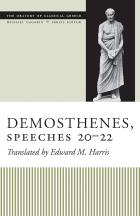 Cover of Demosthenes, Speeches 20-22