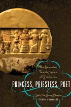 Cover of Princess, Priestess, Poet