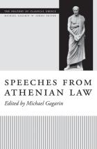 Cover of Speeches from Athenian Law