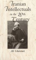 Cover of Iranian Intellectuals in the Twentieth Century