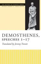 Cover of Demosthenes, Speeches 1-17