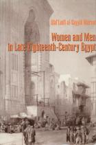 Cover of Women and Men in Late Eighteenth-Century Egypt