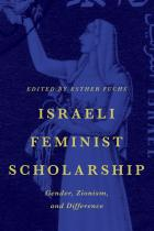 Cover of Israeli Feminist Scholarship