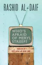 Cover of Who's Afraid of Meryl Streep?