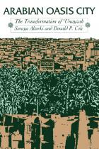 Cover of Arabian Oasis City