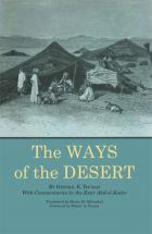 Cover of The Ways of the Desert