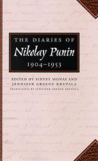 Cover of The Diaries of Nikolay Punin