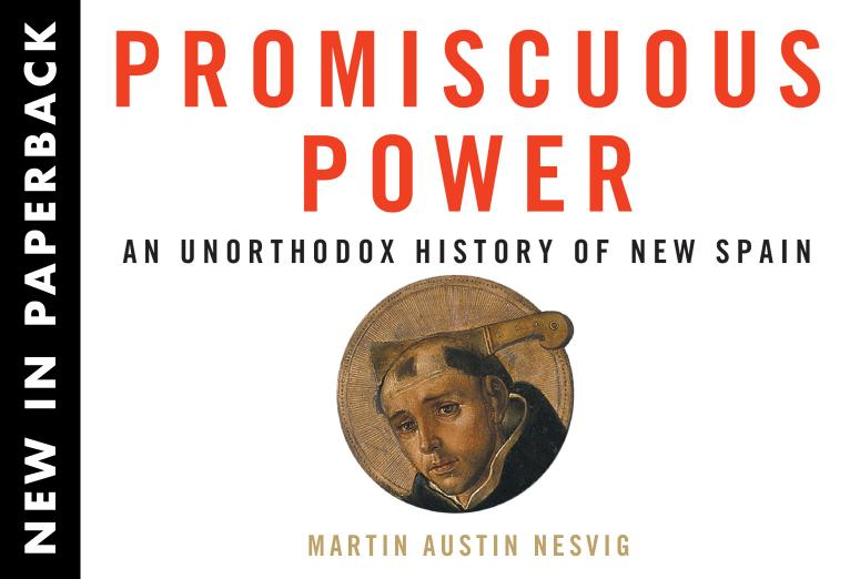 Splash image for Promiscuous Power PB