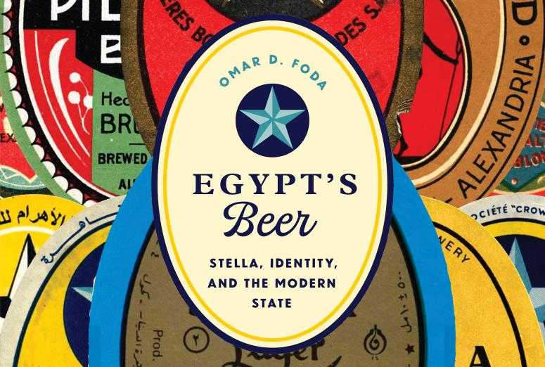 Splash image for Egypt's Beer