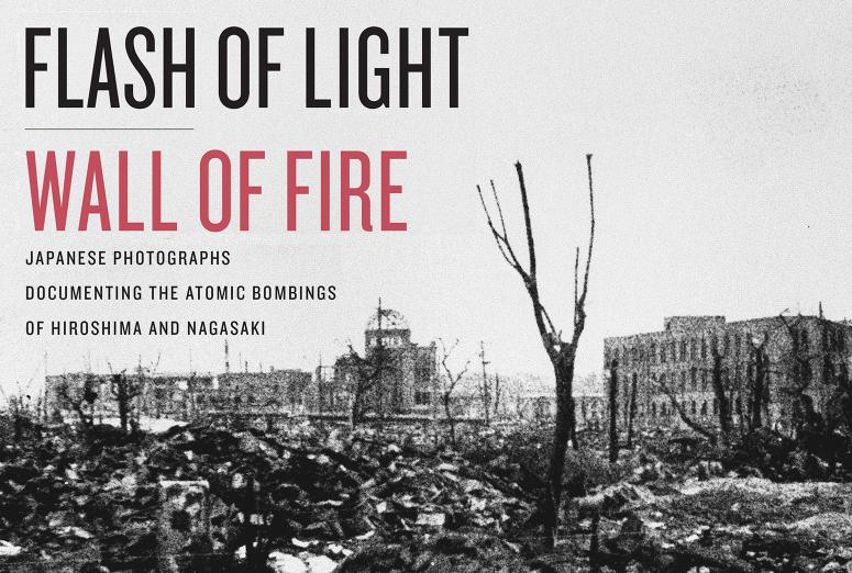 Splash image for Flash of Light Wall of Fire