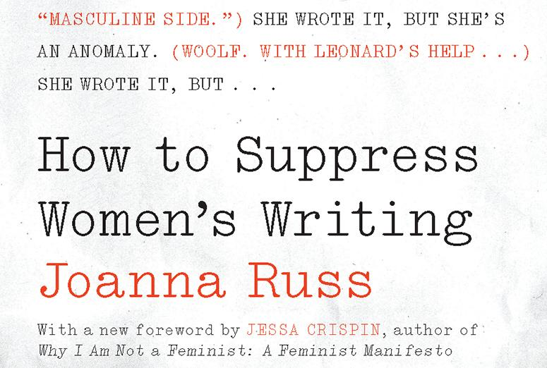 Splash image of How to Suppress Women's Writing